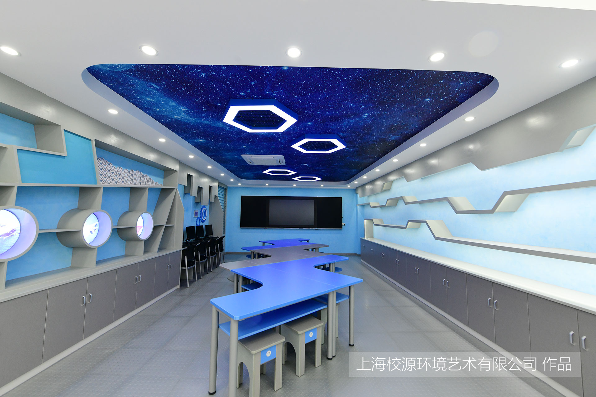 徐汇区汾阳中学三模创新实验室